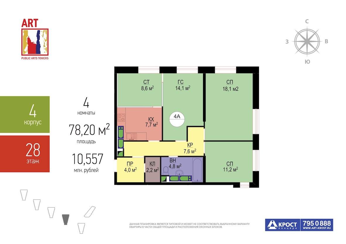 Appartamento_1: planimetria Krost