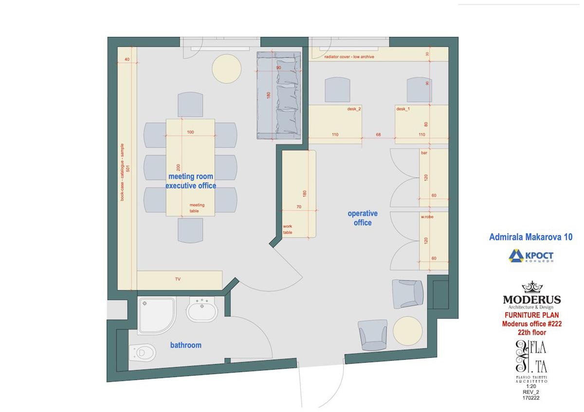 Planimetria di progetto - layout arredi